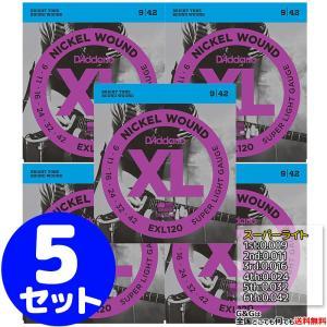 【23時間以内発送】ダダリオ エレキ弦 EXL120×5セット Super Light 09-42