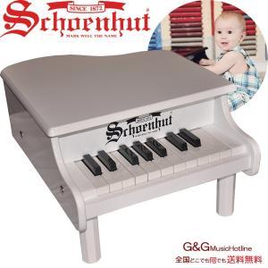 シェーンハット 18鍵盤 ミニグランドピアノ ホワイト 18-Key White 189W Schoenhutの画像