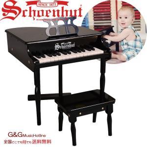 シェーンハット 30鍵盤 ミニグランドピアノ(椅子付) ブラック 30-Key Black 309B Schoenhutの画像