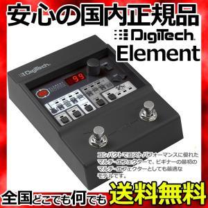 DigiTech ELEMENT / デジテック エフェクター エレメント マルチエフェクター|gandgmusichotline