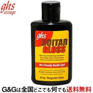 【在庫あり 23時間以内発送】ghs Strings ギターポリッシュ A92 ギターグロス 4 O...
