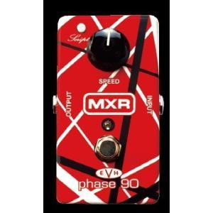 MXR EVH90 EVH PHASE-90