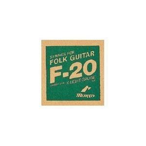 Morris アコースティックギター弦/F-20XL ExtraLight(エクストラライト)×6セット/モーリスアコギ弦|gandgmusichotline