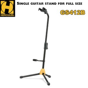 HERCULES シングル・ギタースタンド フルサイズ用 GS412B|gandgmusichotline
