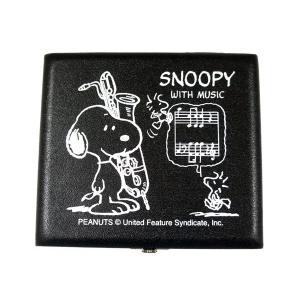 バリトンサックス リードケース スヌーピー 5枚入 黒 SBS-05 SNOOPY|gandgmusichotline