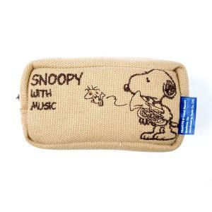 ユーフォニアム マウスピース ポーチ スヌーピー 2本入 SMP-EPBG SNOOPY|gandgmusichotline