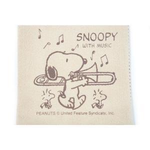 クロス 管楽器 トロンボーン スヌーピー SCLOTH-TB SNOOPY|gandgmusichotline