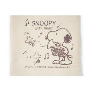 クロス 管楽器 ユーフォニアム スヌーピー SCLOTH-EP SNOOPY|gandgmusichotline
