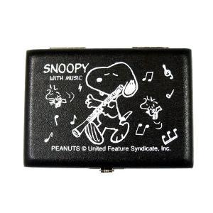オーボエ リードケース スヌーピー 5本入 黒 SOB-05 SNOOPY|gandgmusichotline