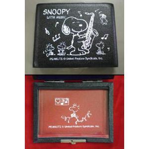 【ご予約受付中】【送料無料】SNOOPY WITH MUSIC スヌーピーバンドコレクション リードケース テナーサクソフォン用リードケース 5枚入 黒 STS-05 gandgmusichotline