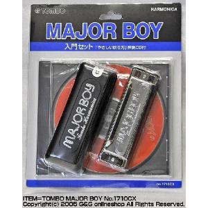 TOMBO「MAJORBOY NO.1710CX Key=C(シー)」メジャーボーイ/10ホールズ・ハーモニカ/CD付き|gandgmusichotline