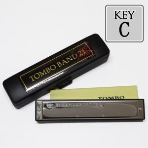 TOMBO「Tombo Band 21 3121 Key=C(シー)」トンボバンド21/複音ハーモニカ|gandgmusichotline