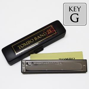 TOMBO「Tombo Band 21 3121 Key=G(ジー)」トンボバンド21/複音ハーモニカ|gandgmusichotline
