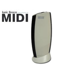 【送料無料】THE SHARPER IMAGE IonicBreeze MIDI:WG(ホワイトグレー)/空気清浄器 イオニックブリーズMIDI|gandgmusichotline
