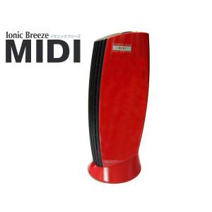【送料無料】THE SHARPER IMAGE IonicBreeze MIDI:BRD(ブリリアントレッド)/空気清浄器 イオニックブリーズMIDI|gandgmusichotline
