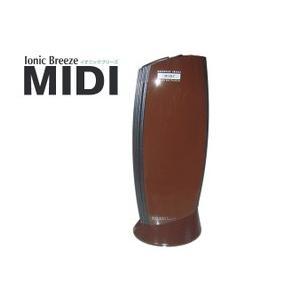 【送料無料】THE SHARPER IMAGE IonicBreeze MIDI:CHO(チョコレート)/空気清浄器 イオニックブリーズMIDI|gandgmusichotline