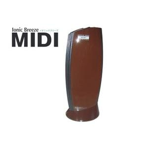 THE SHARPER IMAGE IonicBreeze MIDI:CHO(チョコレート)/空気清浄器 イオニックブリーズMIDI|gandgmusichotline