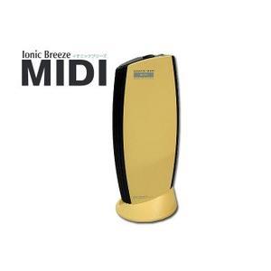 【送料無料】THE SHARPER IMAGE IonicBreeze MIDI:YEL(イエロー)/空気清浄器 イオニックブリーズMIDI|gandgmusichotline