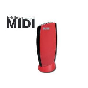 【送料無料】THE SHARPER IMAGE IonicBreeze MIDI:RED(レッド)/空気清浄器 イオニックブリーズMIDI|gandgmusichotline