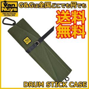 スティックケース ドラム 帆布 VanNuys バンナイズ STK-VN AMG アーミーグリーン|gandgmusichotline