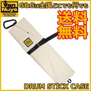 スティックケース ドラム 帆布 VanNuys バンナイズ STK-VN WHT ホワイト|gandgmusichotline
