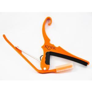 Kyser(カイザー) クイックチェンジ・カポタスト KG6OA(Orange Blaze/オレンジ...