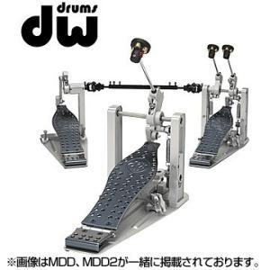 DW「MDD」バスドラム用シングルペダル/ドラム関連アクセサリー/ディーダブリュウー|gandgmusichotline