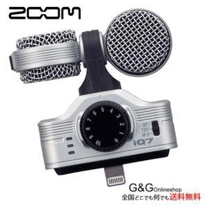 【在庫あり 23時間以内発送】ZOOM MSステレオコンデンサーマイク iQ7 iPhone/iPa...