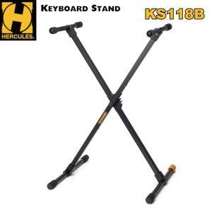 HERCULES KS118B トラベライトシリーズ キーボードスタンド/ ハーキュレス 楽器を信頼して置くことができるタフで丈夫なスタンド|gandgmusichotline