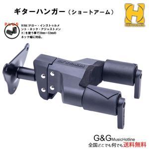 【あすつく】HERCULES GSP39WB PLUS ハーキュレス 壁面ネジ止めタイプ ショートネ...