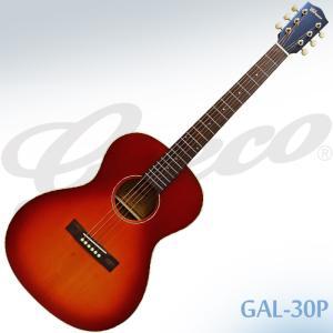 Greco(グレコ) GAL-30P Cherry Sunburst(CSB) / ピックアップ搭載630mmスケールのミニギター|gandgmusichotline
