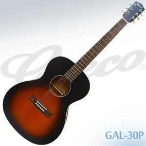 【送料無料】Greco(グレコ) GAL-30P Tobacco Sunburst(TSB) / ピックアップ搭載630mmスケールのミニギター|gandgmusichotline