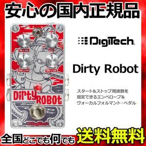 DigiTech DIRTY ROBOT エンベロープ&シンセサイザー  / デジテック エフェクター ダーティーロボット|gandgmusichotline