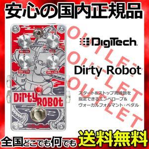 【アウトレット】DigiTech DIRTY ROBOT エンベロープ&シンセサイザー  / デジテック エフェクター|gandgmusichotline
