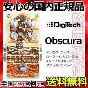 【数量限定特価】DigiTech OBSCURA コンパクト・エフェクター ディレイ・ペダル / デジテック エフェクター オブスキュラ DELAY|gandgmusichotline