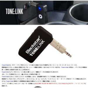 【送料無料】BLACKSTAR(ブラックスター) Bluetooth Recive Tone:Link / ブルートゥース・オーディオ・レシーバー