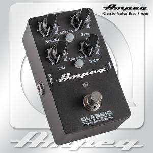 Ampeg(アンペグ) Classic Analog Bass Preamp  / 定番老舗メーカー発ベース用アナログ・プリアンプ|gandgmusichotline