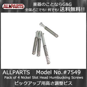 ALLPARTS GS-3012-001/7549 Pack of 4 Nickel Slot Head Humbucking ScrewsHBマイナスビス インチNickl 4本組|gandgmusichotline
