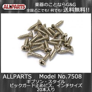 ALLPARTS GS-0050-001 Pack of 20 Nickel Gibson Size...