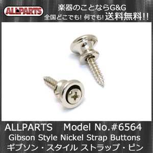 ALLPARTS AP-6695-001/6564 Gibson Style Nickel Stra...
