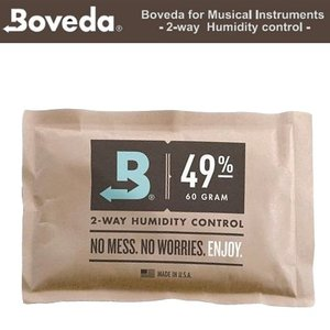 【送料無料】加湿機能と吸湿機能をあわせ持つ、ギターのための2ウェイ湿度コントロール剤BovedaB49/ボベダヒュミディパック|gandgmusichotline