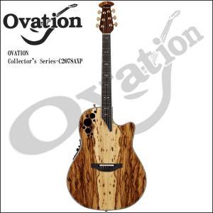 Ovation Collector's Series - C2078AXP AC / オベーション コレクターズシリーズ エレアコギター|gandgmusichotline