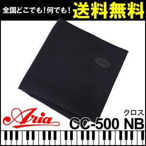 クロス 楽器 Aria アリア CC-500 N...の商品画像
