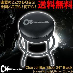 "Charvel Bar Stool 24"" Black   / シャーベル アクセサリー バースツール/オシャレな椅子|gandgmusichotline"