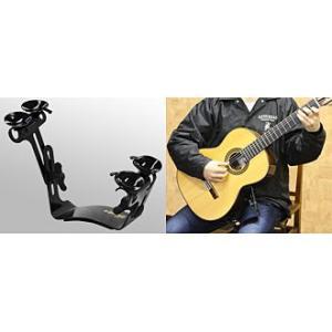 【送料無料】エルゴプレイ ギターサポート/トレスターモデル/クラシックギター用演奏補助器具