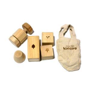 dinghy(ディンギー)「はじめてのつみき キリコロ 5ピース収納バック付:G01-1030」WO...