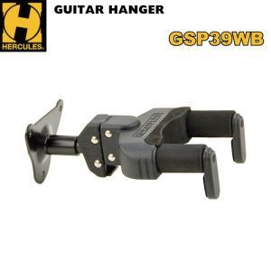 HERCULES ギターハンガー GSP39WBの商品画像