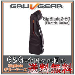 GRUVGEAR エレキギター用ギグバッグ GigBlade2 - EG GB2-EG BLK ギグブレード グルーブギア|gandgmusichotline