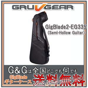 GRUVGEAR セミアコ用ギグバッグ GigBlade2 - EG335 GB2-EG335 BLK ギグブレード グルーブギア|gandgmusichotline