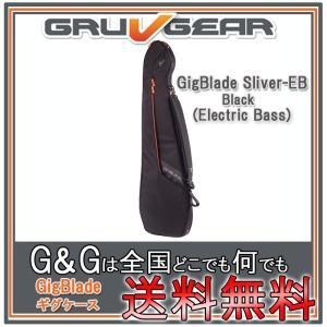 GRUVGEAR エレキベース用ギグバッグ GigBlade Sliver - EB GB-SL-EB BLK ギグブレード・スライバー グルーブギア|gandgmusichotline